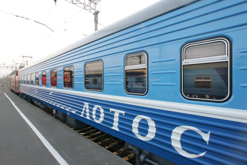 Поезд 005Г Лотос Москва Астрахань 0