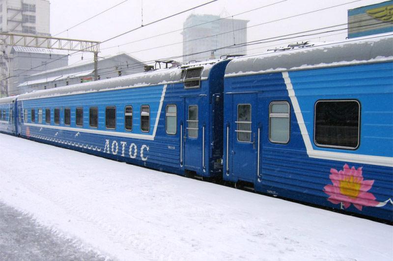 Поезд 005Г Лотос Москва Астрахань 1