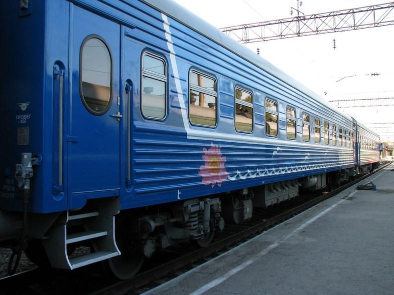 Поезд 005Г Лотос Москва Астрахань 3